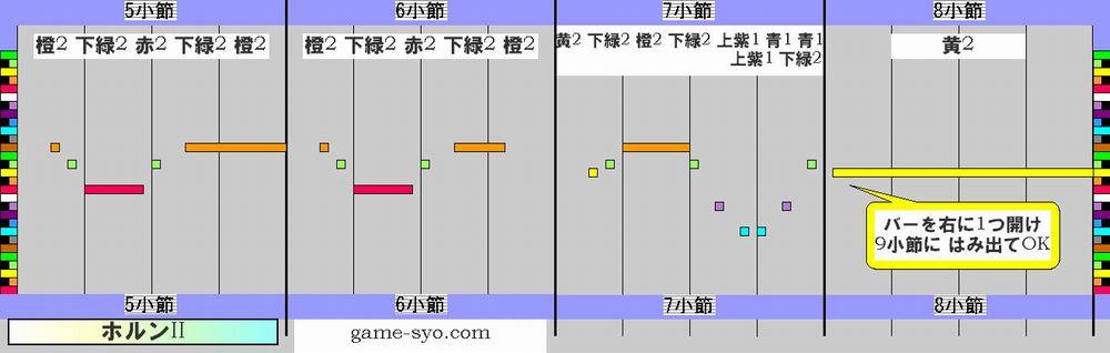 takarazuka_g1_hn2-5_8.jpg