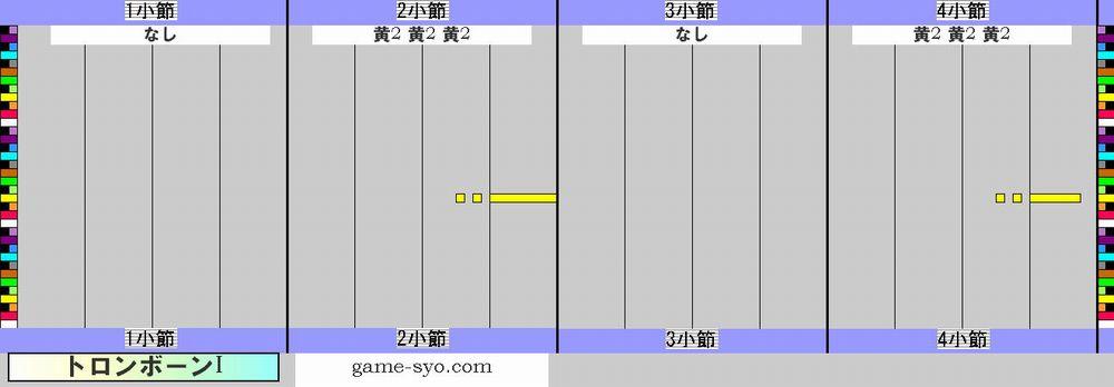 takarazuka_g1_trb1-1_4.jpg