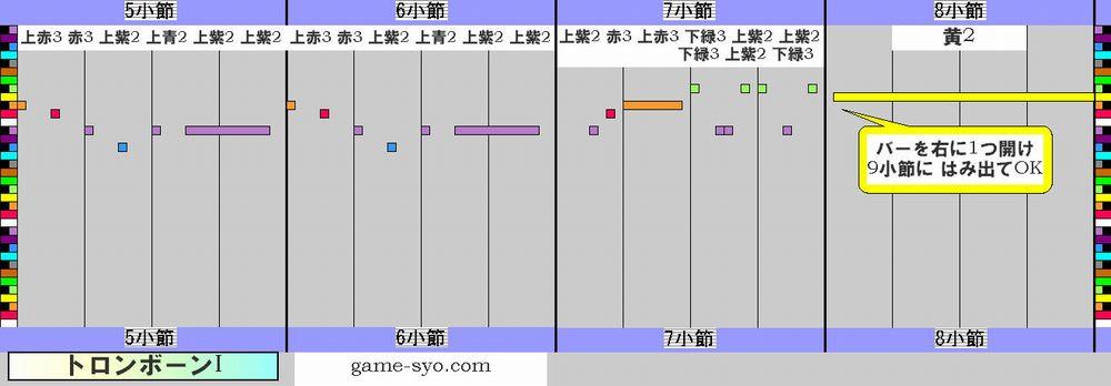 takarazuka_g1_trb1-5_8.jpg
