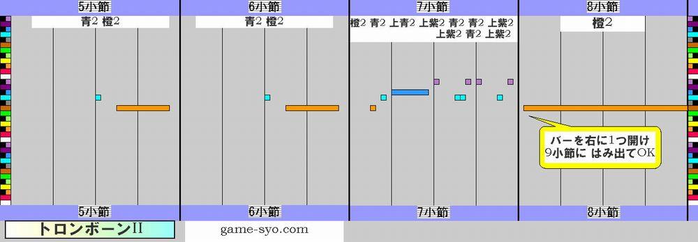 takarazuka_g1_trb2-5_8.jpg