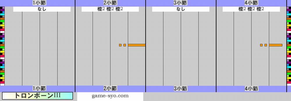 takarazuka_g1_trb3-1_4.jpg