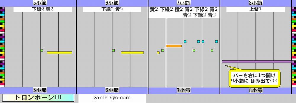 takarazuka_g1_trb3-5_8.jpg