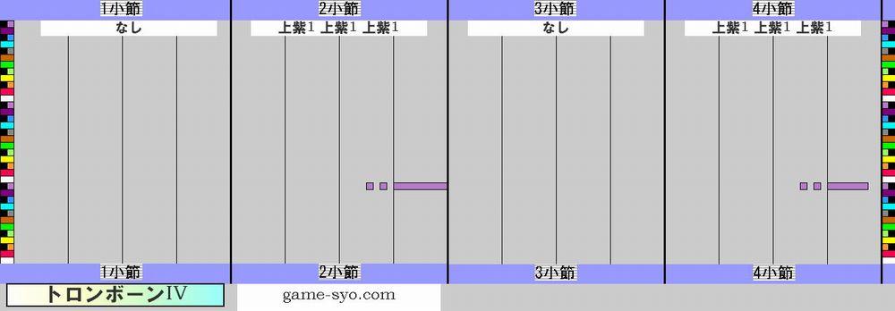 takarazuka_g1_trb4-1_4.jpg