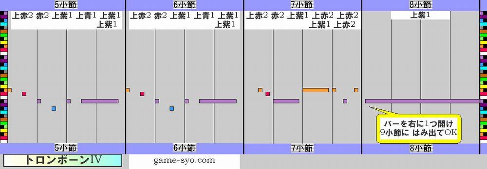 takarazuka_g1_trb4-5_8.jpg