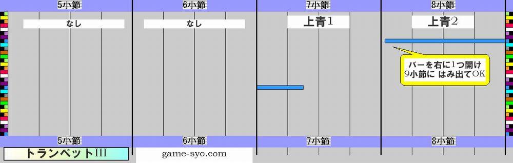 takarazuka_g1_trp3-5_8.jpg