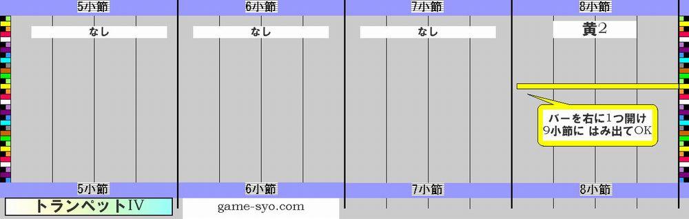 takarazuka_g1_trp4-5_8.jpg
