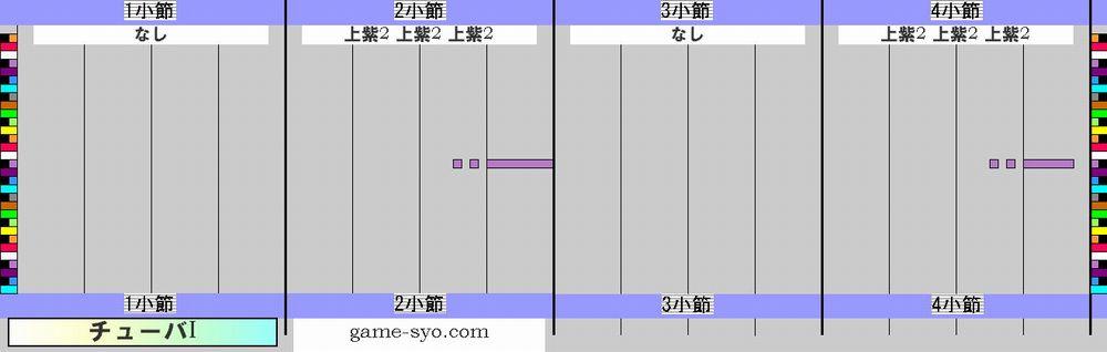 takarazuka_g1_tuba1-1_4.jpg