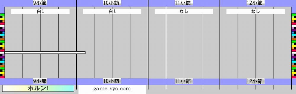 t_n_g1_hn1-9_12.jpg