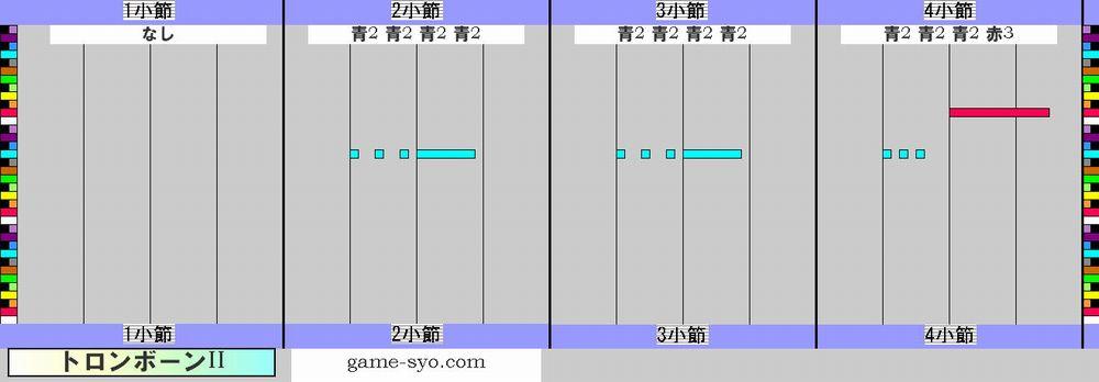 t_n_g1_trb2-1_4.jpg
