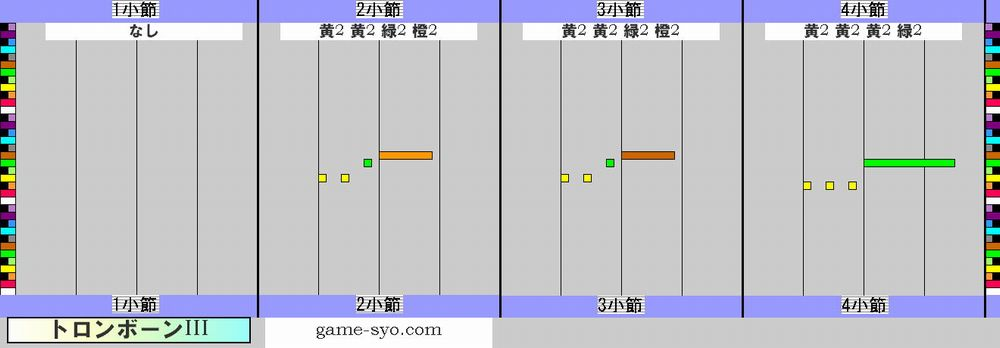 t_n_g1_trb3-1_4.jpg