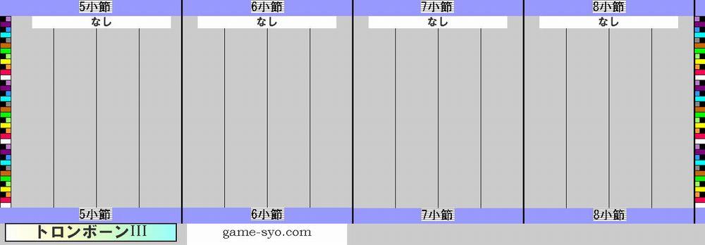 t_n_g1_trb3-5_8.jpg