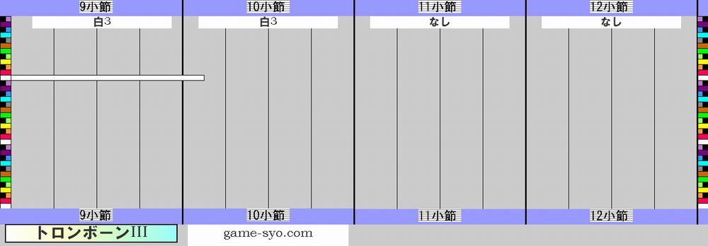 t_n_g1_trb3-9_12.jpg