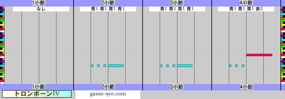 t_n_g1_trb4-1_4.jpg