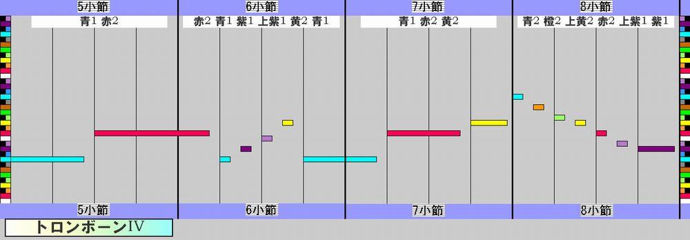 t_n_g1_trb4-5_8.jpg