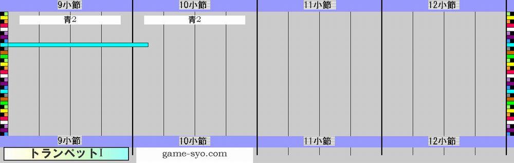 t_n_g1_trp1-9_12.jpg