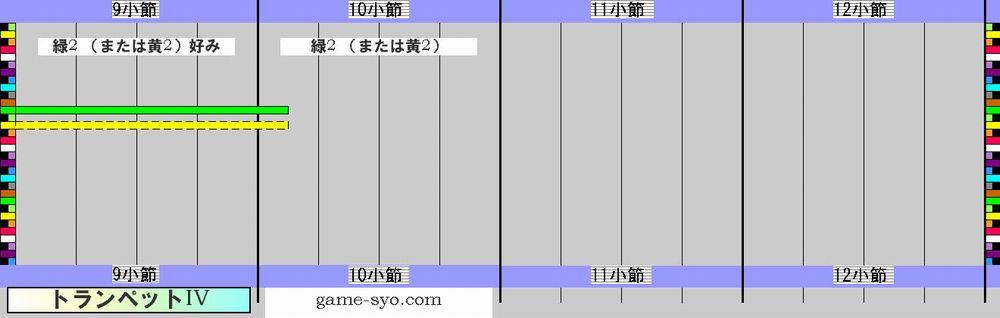 t_n_g1_trp4-9_12.jpg