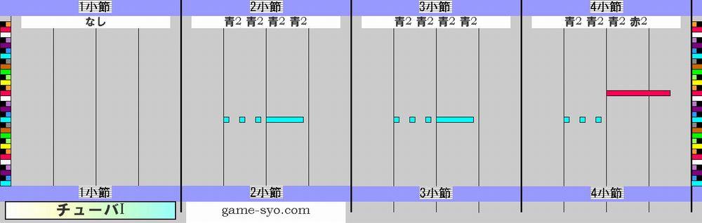 t_n_g1_tuba1-1_4.jpg