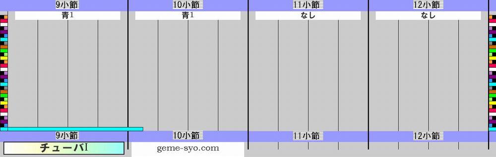 t_n_g1_tuba1-9_12.jpg