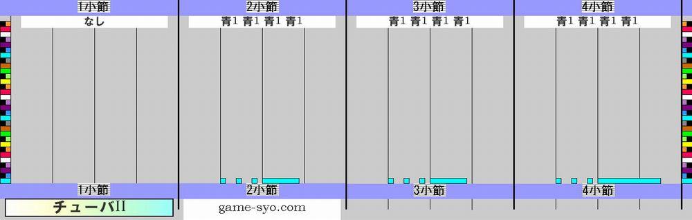t_n_g1_tuba2-1_4.jpg